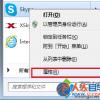 教大家在电脑上如何同时登录两个Skype帐号