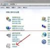 教大家window系统怎么卸载系统自带IE浏览器?