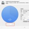 教大家MAC系统修复BOOTCAMP提示您的磁盘不能恢复为单一的分区怎么办