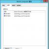 教大家Windows Server 2012 R2 的系统要求和安装信息是什么?