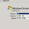 教大家Windows系统sid修改方法