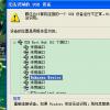 教大家windows 7旗舰版系统下无法识别usb设备的5个原因