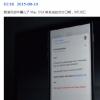 教大家Mac OS X10.11系统正式发布时间曝光