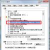教大家如何清理IE的缓存节约系统空间?