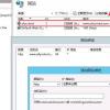 教大家阿里云使用Windows系统如何添加站点和域名绑定