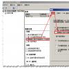 教大家阿里云操作运维Windows系统有哪些问题