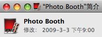 教大家MAC系统图标的更换