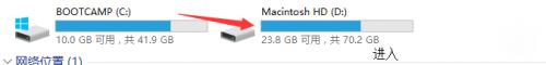 教大家Mac装windows系统怎么调整颜色
