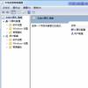 教大家Window7系统关闭windows media center功能的方法