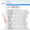 教大家如何解决Windows 7旗舰版简体系统下打开繁体软件显示乱码