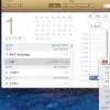 教大家Mac OS X Lion系统内置 iCal 日历里快速添加日程的方法