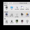 教大家Retina屏Macbook装虚拟机系统图标太小怎么办?
