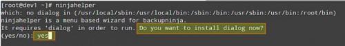 教大家使用backupninja备份Debian系统的教程