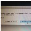 教大家自制Windows镜像为Mac安装双系统简易教程