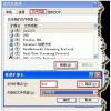 教大家系统无法打开.exe可执行文件的解决方案