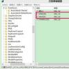 教大家Windows系统文件出现乱码该怎么办?
