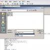 教大家WIN2000系统下使用惠普hp CM1312扫描文件的方法