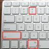 教大家mac系统怎么截图
