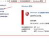 教大家Windows更新系统出现错误代码8024402F该怎么办?