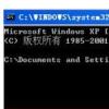 教大家windows系统中出现dll动态链接库错误该怎么办