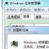 教大家进入windows 7 64位系统后输入账号密码登录时变成黑屏怎么办