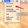 教大家苹果Mac系统查看文件扩展名方法介绍