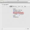 教大家Mac OS系统PPTP/L2TP设置的详细步骤