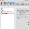 教大家苹果mac系统怎么用