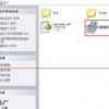 教大家windows系统怎么纯净安装CAD2007?