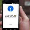 BHIM是一种数字支付解决方案应用程序