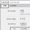 教大家巧用QQ组件建立自己的知识系统