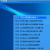 教大家Windows 8操作系统如何卸载呢?