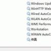 教大家提高Windows 7系统搜索效率的方法
