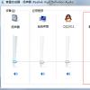 教大家Windows 7系统声音正常酷狗音乐无声音