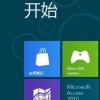 教大家怎么样辨别预装系统属于什么版本是微软官方原版还是其他