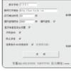 教大家QQ系统假消息制作揭秘