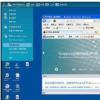 教大家如何确定远程计算机所用的操作系统?