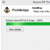 教大家PickMeApp重装系统软件不用愁