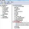 教大家如何在Windows 7系统下快速查看无线网络密码