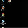 教大家怎么去除系统桌面快捷方式图标上的小箭头