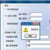 教大家重装系统后无法打开以前加密的文件夹