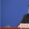 北京将做好核酸检测医保支付工作 北京将加强核酸检测的价格管理