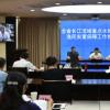 宜宾召开了抓好长江流域重点水域禁捕和退捕渔民安置保障工作推进会