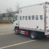 跃进小福星S70医疗废物转运车评测