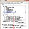 教大家如何解决搜狐影音播放器声音小或没有声音问题?