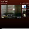 教大家全能播放器VLC for Windows 8即将发布