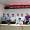 宜宾学院与宜宾高桥竹村景区管理校地合作协议签约仪式举行