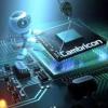 AI芯片独角兽寒武纪登陆科创板股票代码688256