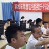 翠屏联合宜宾职业技术学院举办的办公软件应用专项职业能力培训班