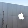 苹果将在7月31日进行重新审查